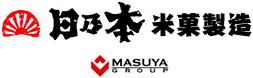 日乃本米菓ロゴマーク