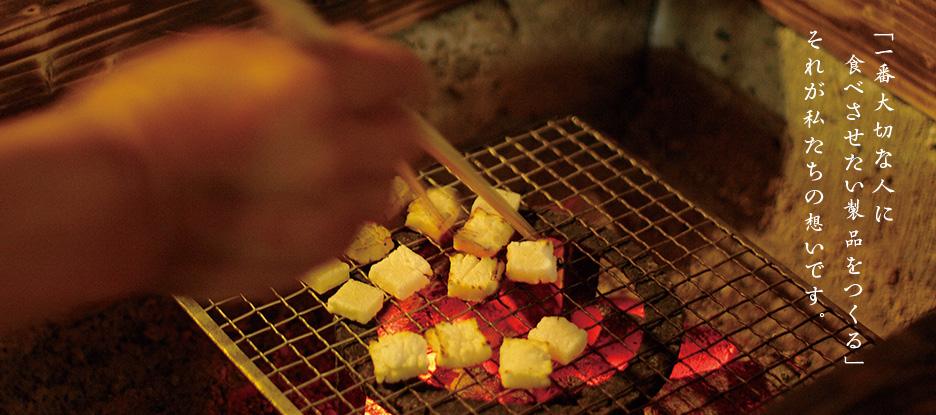 日乃本米菓製造